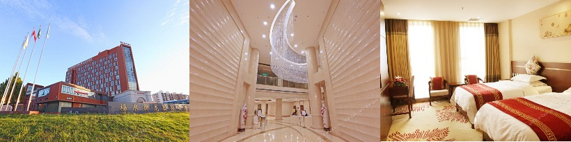 福永御龙国际酒店