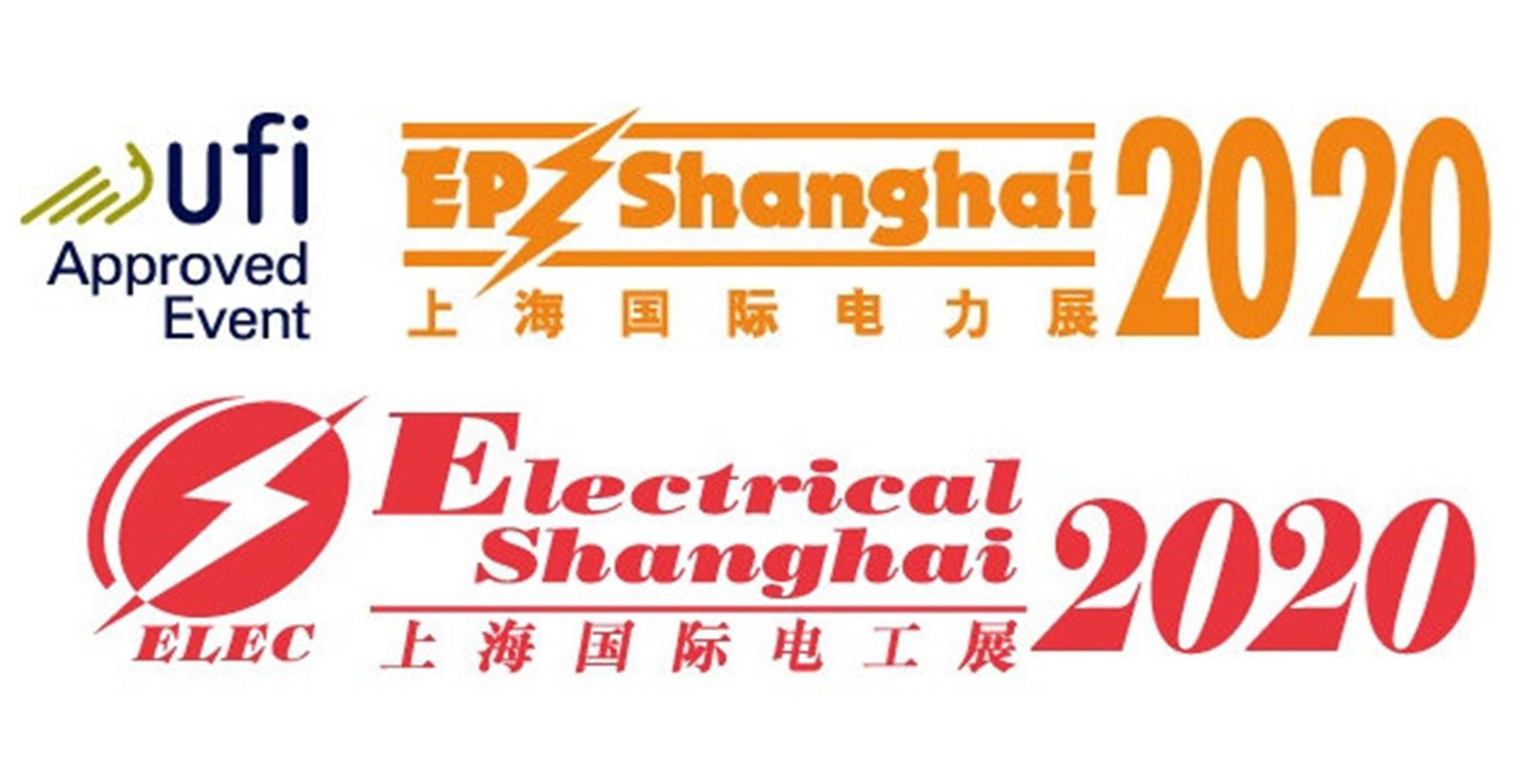 第三十届中国国际电力设备及技术展览会